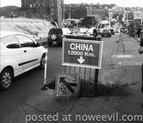 china 6.18.38 PM