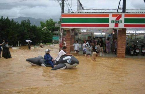 seven eleven flood